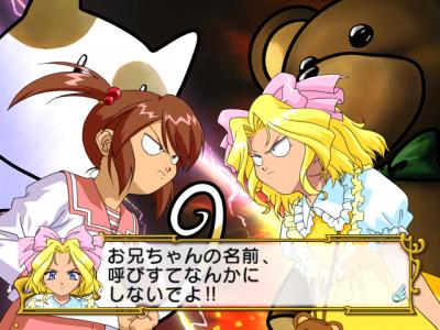 Sakura Wars3_日仏戦争1