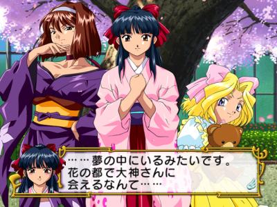 Sakura Wars3_帝劇花組1