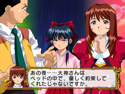 Sakura Wars3_日仏戦争2