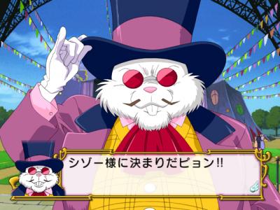 Sakura Wars3_ダンス大会優勝者(嘘)