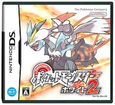 pokemon_w2.jpg