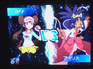 pokemon_w2_champion.jpg