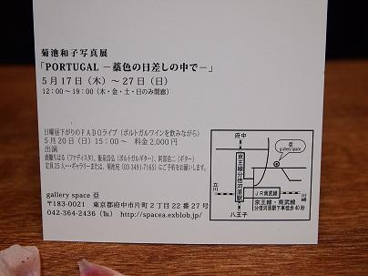 P5040735.jpg