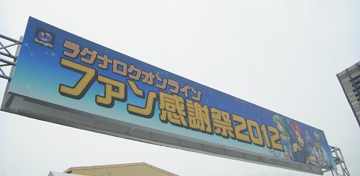 2012.4.30 RJC 1