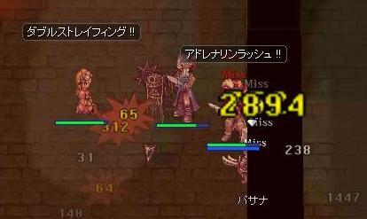 2012.6.2分 ろ。話 +α 1