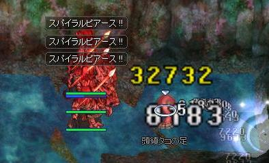 2012.6.23分ろ。 タコ足配線RK隊w 4