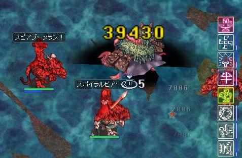 2012.6.23分ろ。 タコ足配線RK隊w 5