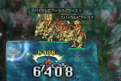 2012.6.23分ろ。 タコ足配線RK隊w 2