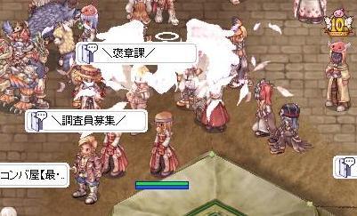 2012.7.16日常 カラオケと今日の写真w オマケろ。 6