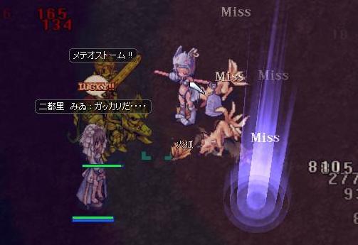 2012.9.26分 ろ。+α 1