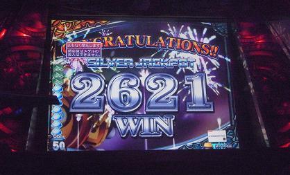 2012.10.1分 ろ。+お寿司パフェw 6