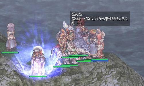 2012.10.12 日曜日のET~初めての世界w 1