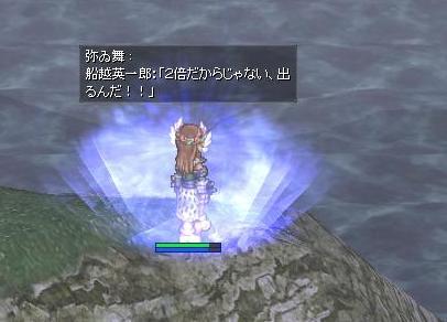 2012.11.14 2倍期間中ET① ぷちガチET 1