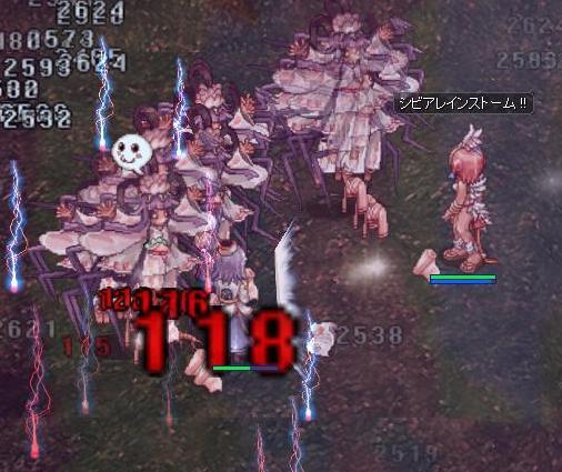 2012.11.14 2倍期間中ET② ・・・と他 4