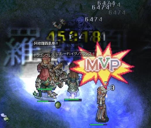 2012.11.23分 11.18GvGは砦Get! 2