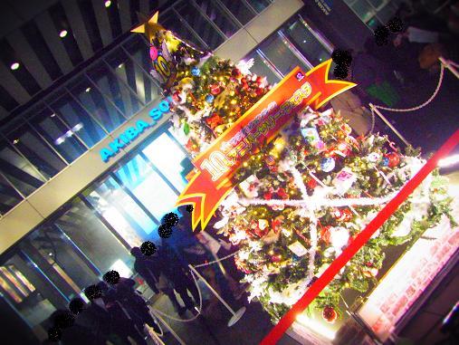 2012.12.1 ろ。イベントで僕と直結!w 6