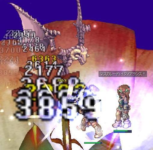 2012.12.25分 ≪RR前≫ 紫竜探検! 5