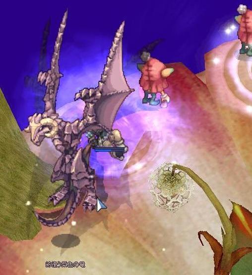 2012.12.25分 ≪RR前≫ 紫竜探検! 4