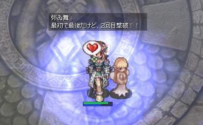 2012.12.28分 ラストMVP!詰め合わせ 2