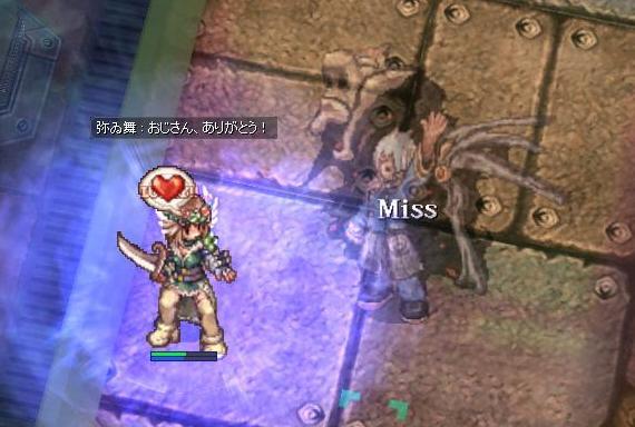 2012.12.28分 ラストMVP!詰め合わせ 3