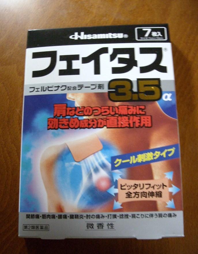003_20121209101005.jpg