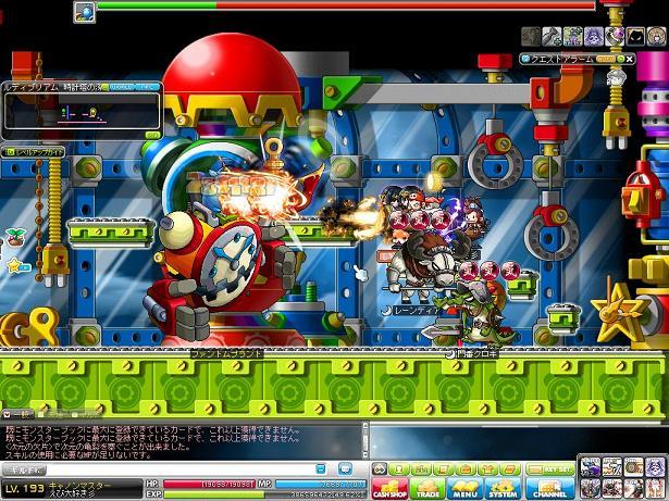 Maple120514_211218.jpg