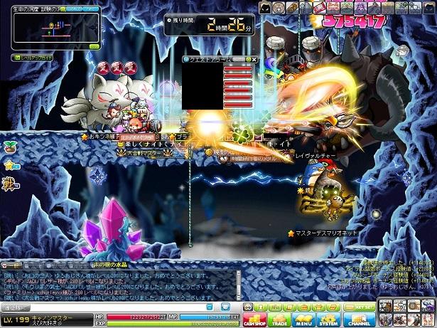 Maple120805_000524.jpg
