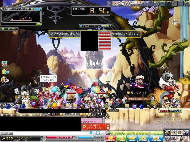 Maple120809_005310.jpg