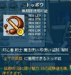 Maple120809_082419.jpg