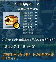 Maple120809_082458.jpg