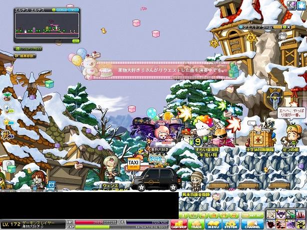 Maple120829_235738a.jpg