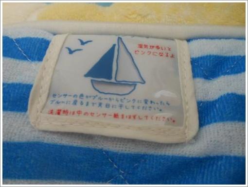 104_convert_20120709120618.jpg