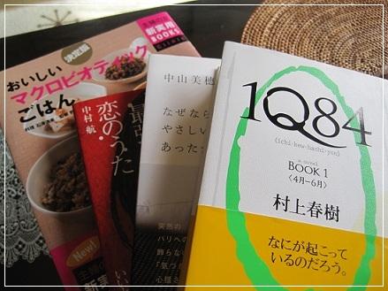 IMG_3186.jpg