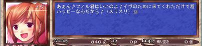 umineko007.jpg