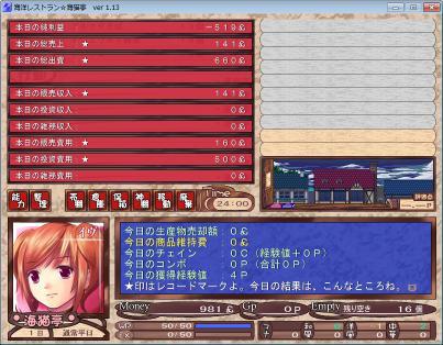 umineko008.jpg