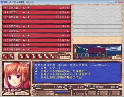 umineko014.jpg