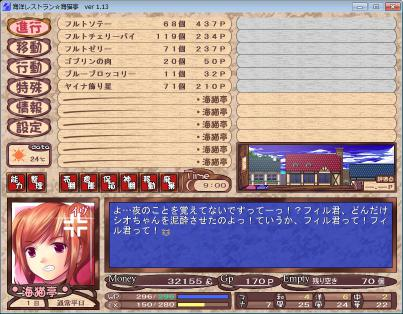 umineko016.jpg