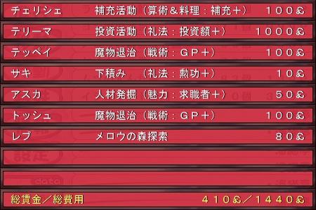umineko018.jpg
