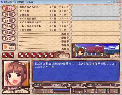 umineko020.jpg