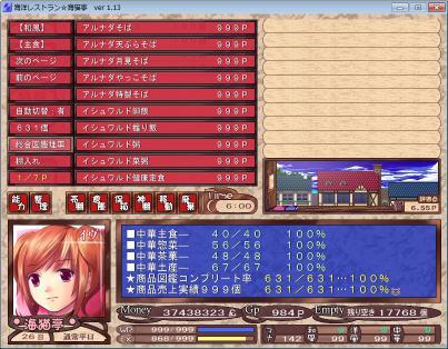 umineko024.jpg