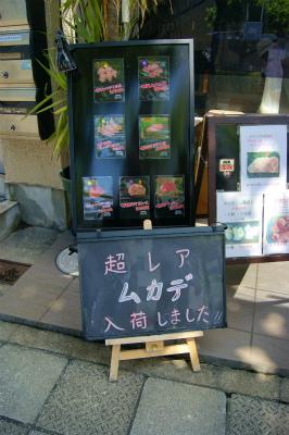 DSC04085 ブログ