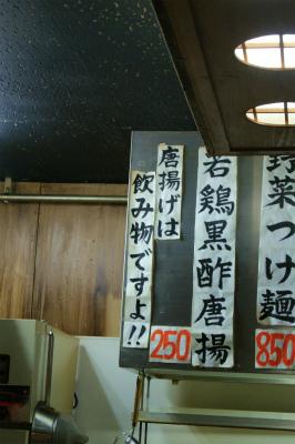 DSC03889.jpg