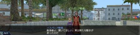 レコンキスタ ~ナスルの亡霊~その47