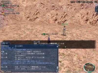 レコンキスタ ~ナスルの亡霊~その50.1