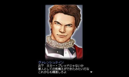戦闘レベル上限解除(70→75)