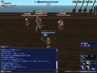 甲板戦で海事レベル上げ(終盤)