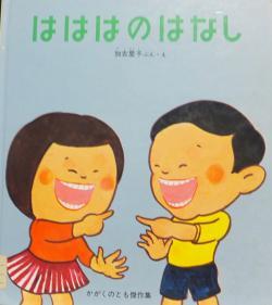 DSCF3356(菫ョ謨エ1)_convert_20120829231019