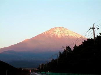 あさの富士山