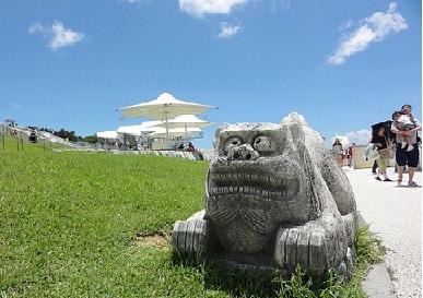 なつの沖縄