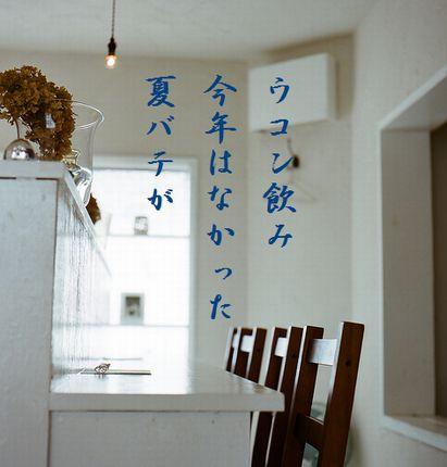 カフェ2文字入